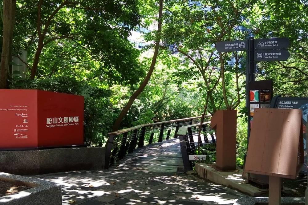 台北市中心ㄧ小時輕旅行