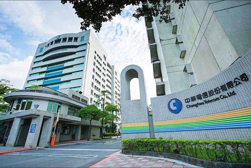 中華電信領先群雄  推出行動物聯網資安服務
