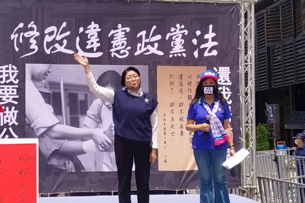 遭解散即日起清算財產 婦聯會發動數百人上街遊行抗議