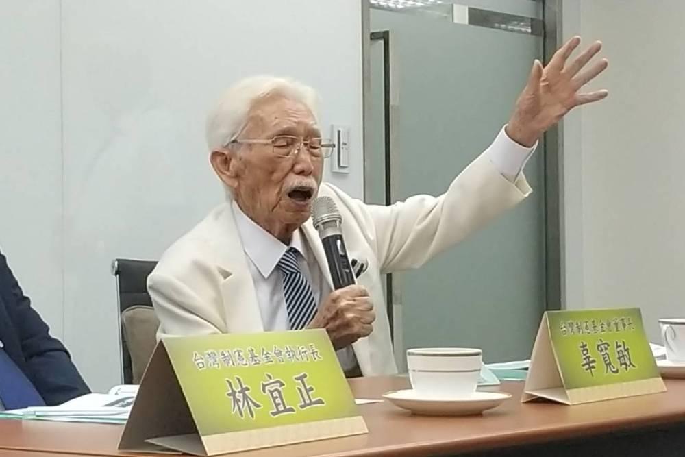 證實續任資政 辜寬敏:對台灣制憲公投沒有處理 我會離開