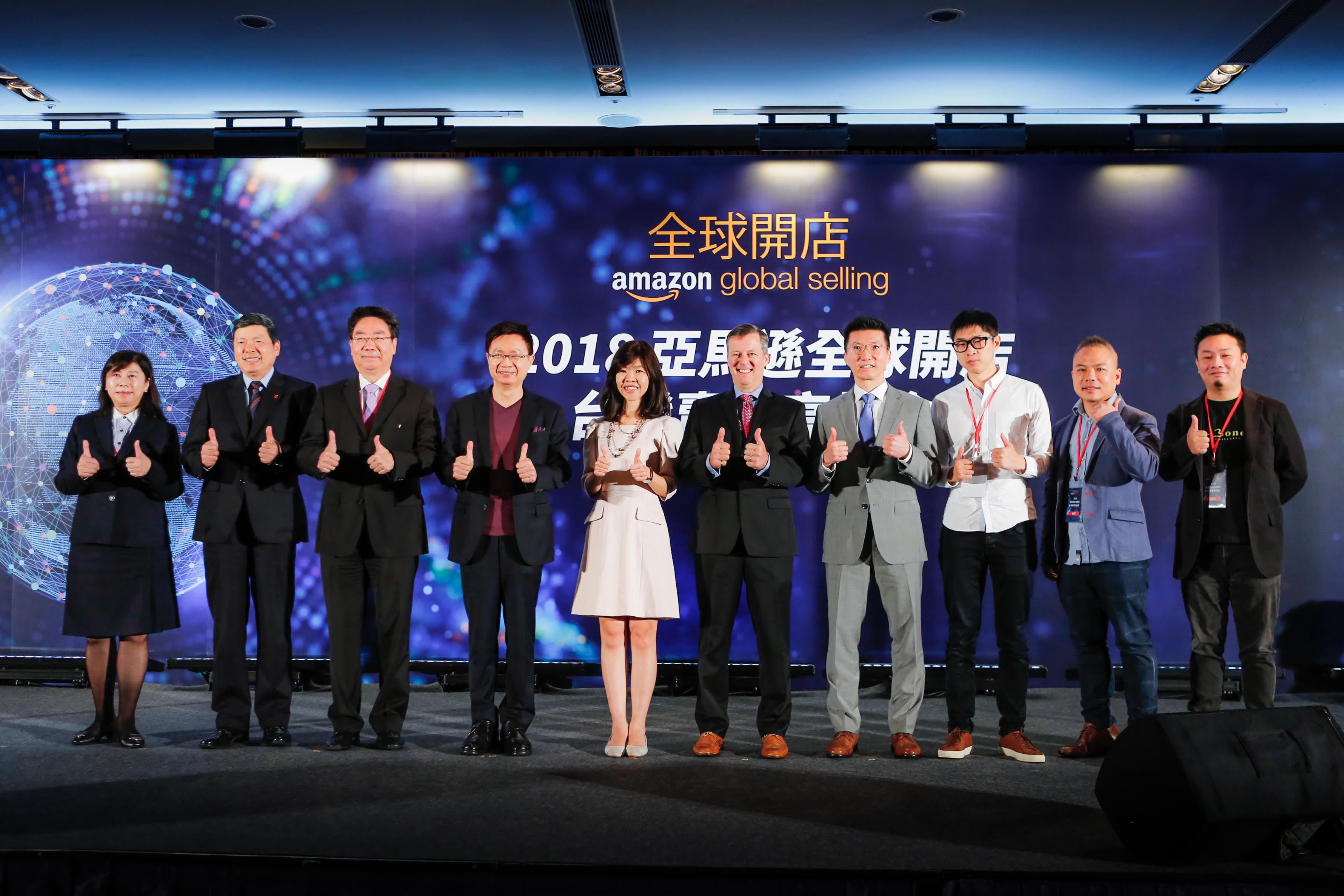 台灣精品賣向全球!亞馬遜歐洲及澳洲站點台灣賣家招募計畫即將開啟