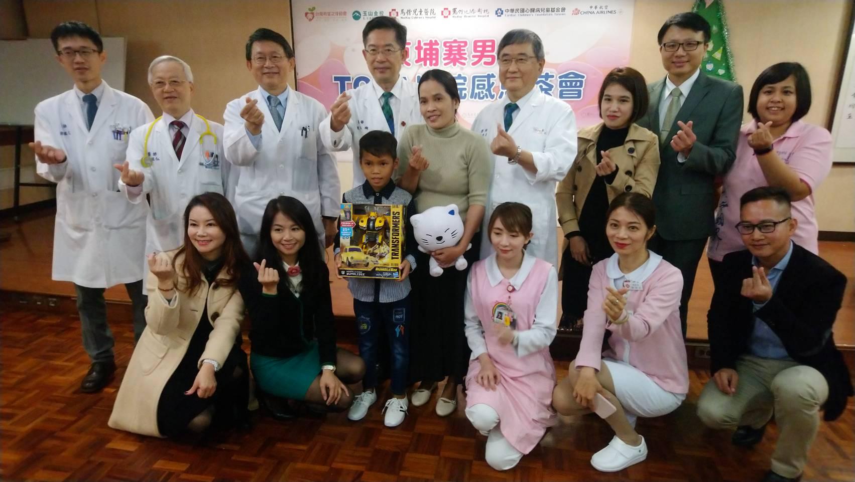 「心臟破大洞」十年未修補 馬偕醫救了柬國小男童