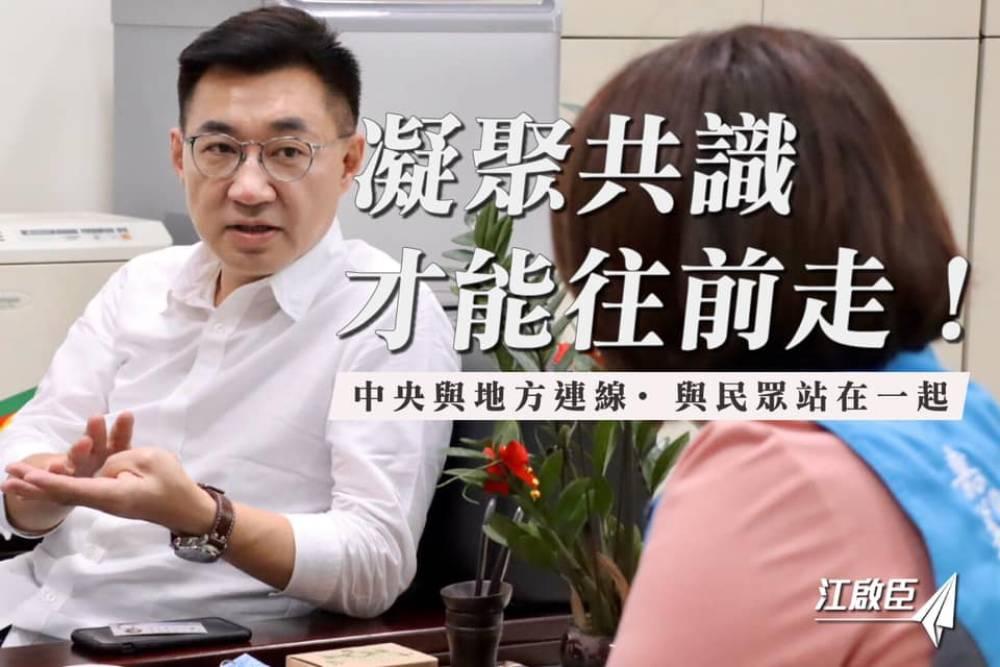 【何豪毅專欄】三次「我是台灣人也是中國人」的歷史意義