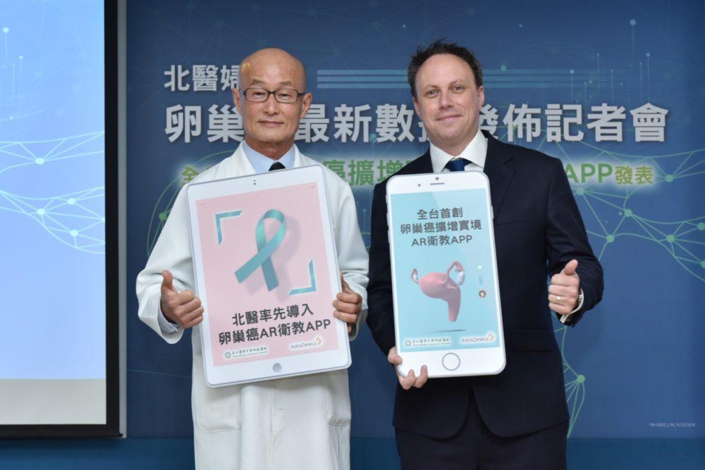 妳有子宮內膜異位嗎?要特別當心卵巢癌