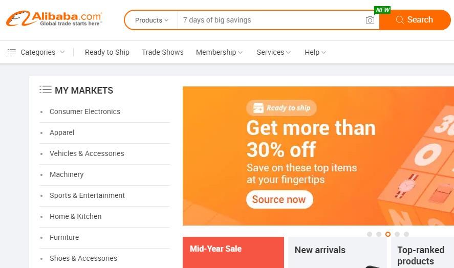 阿里巴巴天貓更國際化!第一個英文網站上線將促進引入更多名牌