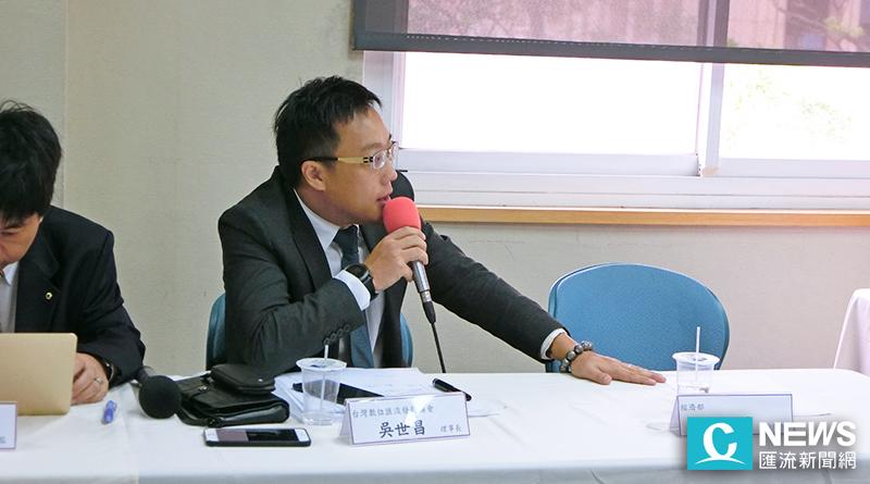 石世豪對WiMAX撤照 台灣數位匯流發展協會理事長吳世昌:只為標金,不公不義