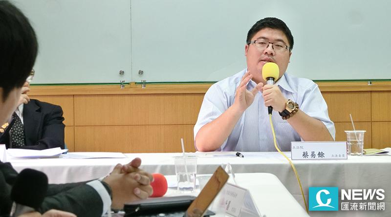 WiMAX業者若勝訴 立委蔡易餘:頻段新舊業者間解套難