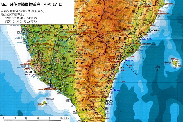 CNEWS_原文會台東西川山電波涵蓋圖