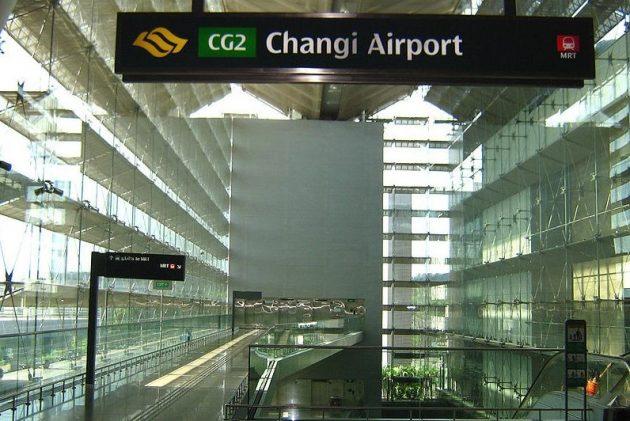 新加坡樟宜機場第五航廈迎「全自動化」 十年後啟用