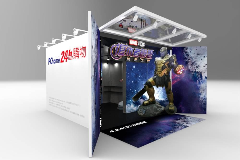 《復仇者聯盟:終局之戰》電影週邊戰提前開打!PChome24h購物打造最狂英雄體驗
