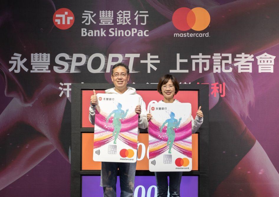 燃燒卡路里換紅利!永豐銀行x萬事達卡推出首張運動信用卡
