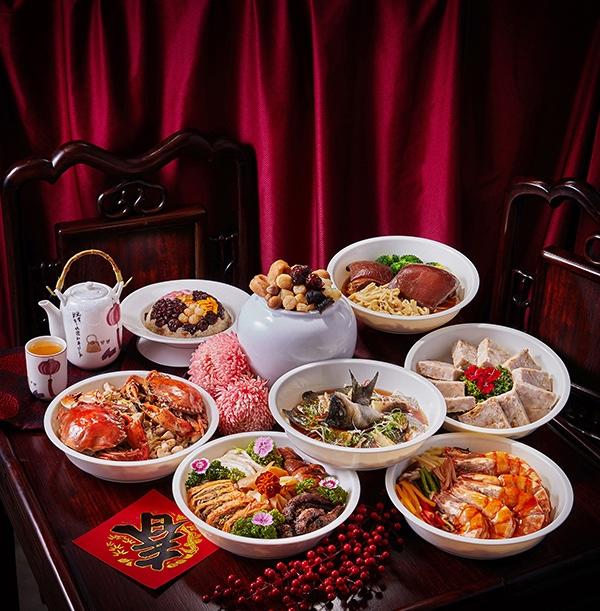 訂年菜了!香格里拉台南遠東國際大飯店外帶年菜開放預定