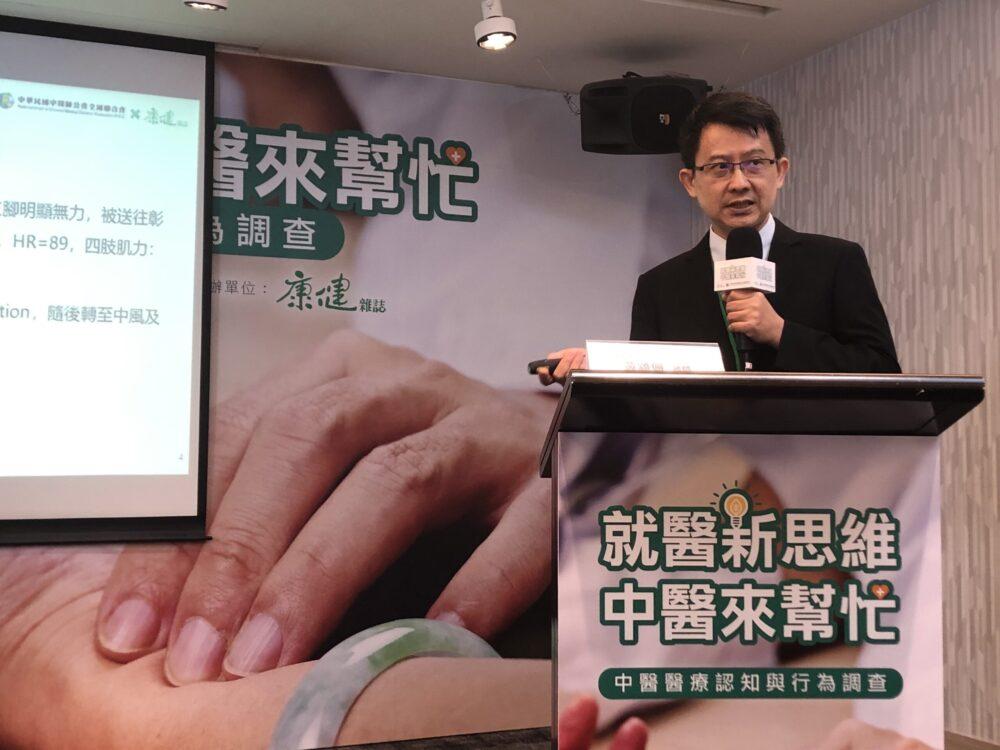 調查曝台灣「中醫粉」有3成  年輕化19歲以下6成因這毛病找中醫