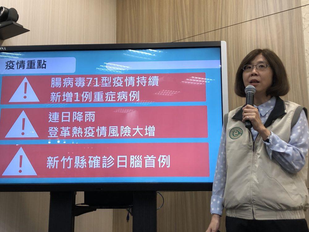 【有影】新竹、嘉義、屏東連爆3例  日本腦炎全台延燒已5縣市