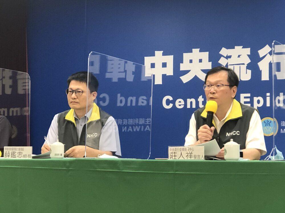 新增5確診!1香港、4菲律賓返台  7月以來境外移入逾半「菲」來的
