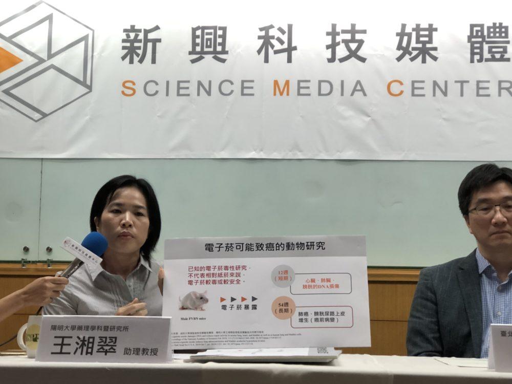 美研究證實電子煙致癌  參與台灣學者出面:電子煙對健康絕對有害!