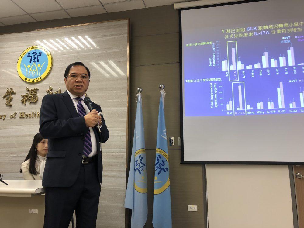 【有影】「從源頭關掉發炎因子」 台灣找到了自體免疫疾病治療關鍵