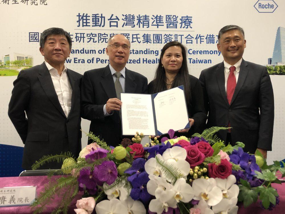台灣打造「個人化抗癌」吸引國際合作 國衛院與羅氏簽訂備忘錄