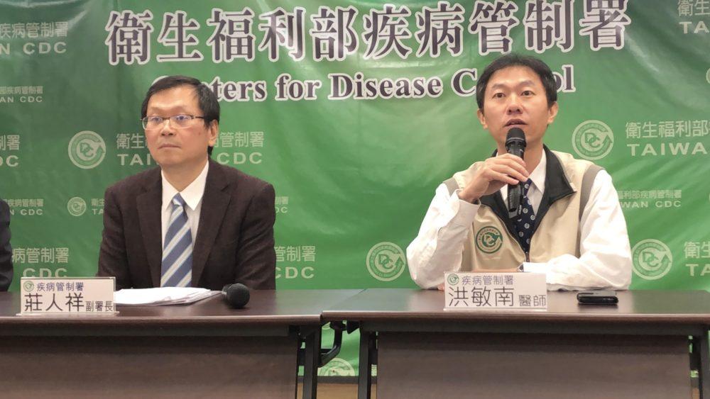 【有影】專家赴中國真看到「人傳人」警訊!  台灣即日起提升武漢旅遊警示