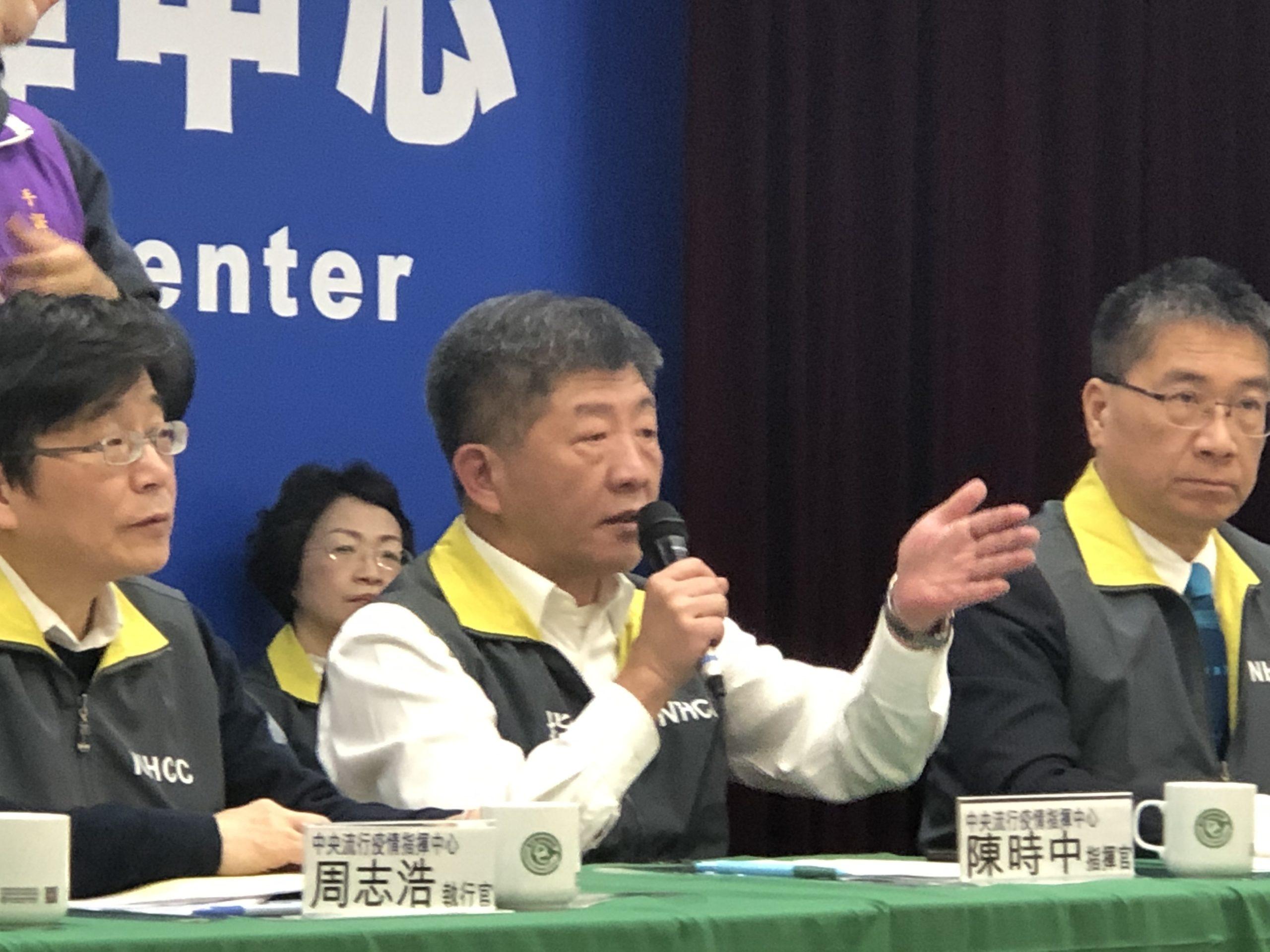 向中國全境SAY NO!  2/6起發紅色旅遊警示、中國人暫緩入境台灣