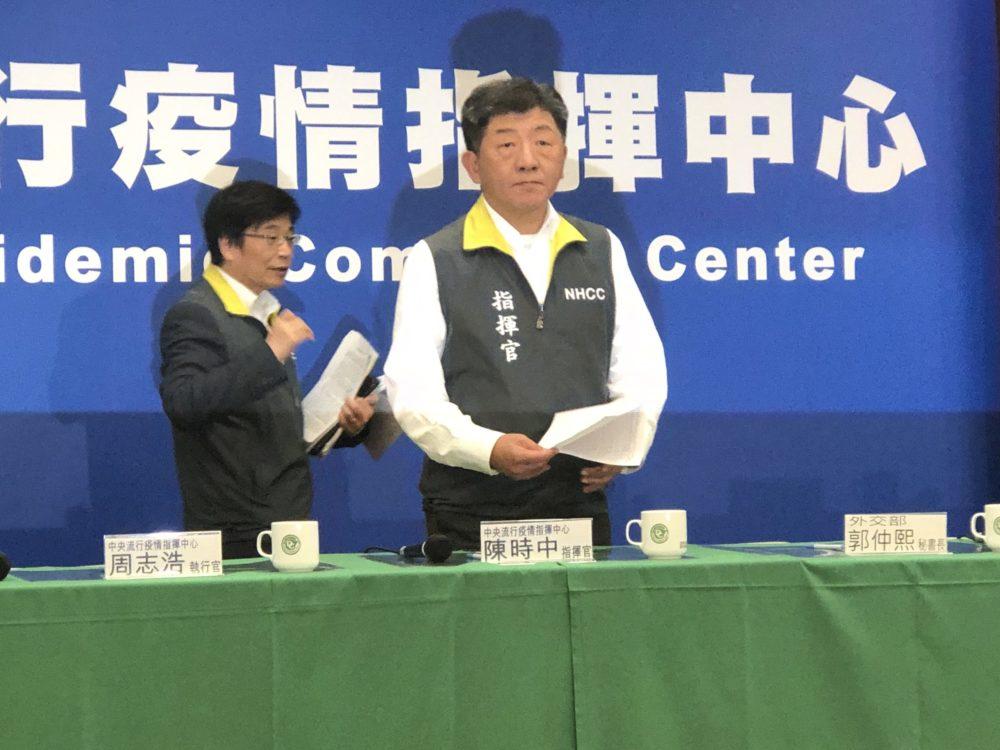 「威士特丹號」2台人將回國送醫隔離  其餘乘客船員禁入台灣及轉機