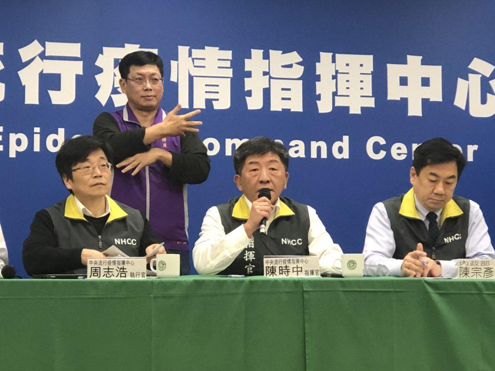 台灣正式發警示! 日本旅遊疫情建議即日起升為第一級