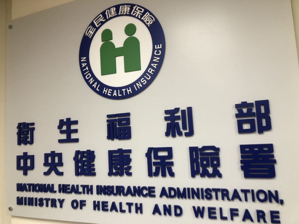 【有影】民怨大!健保唯二機房一「當機」  全台病人看診大塞車