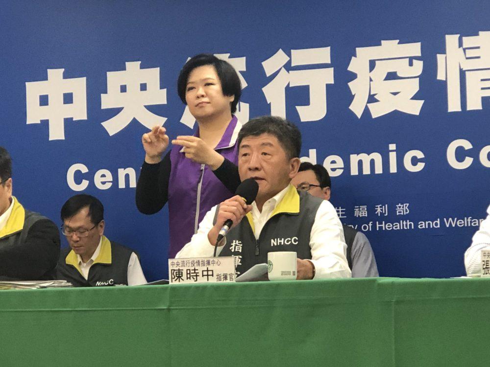 美加紐澳4國升至第三級警告!  全球入境台灣者需居家檢疫14天