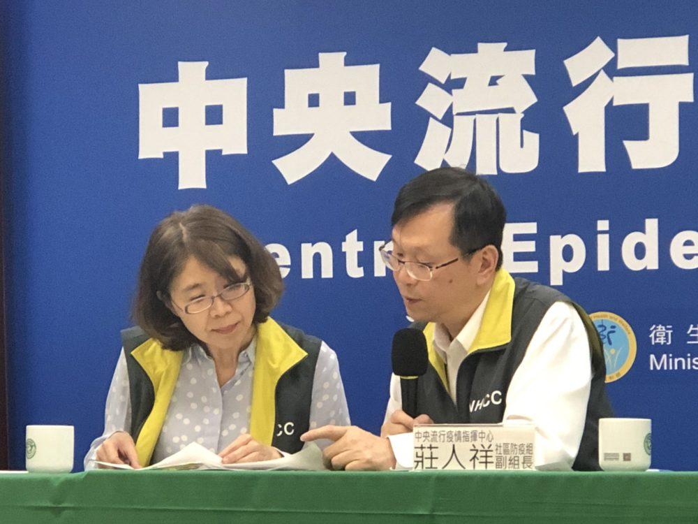 台灣飆百例藏陳時中口中「3危險病例」  最令人擔憂的是南部的她