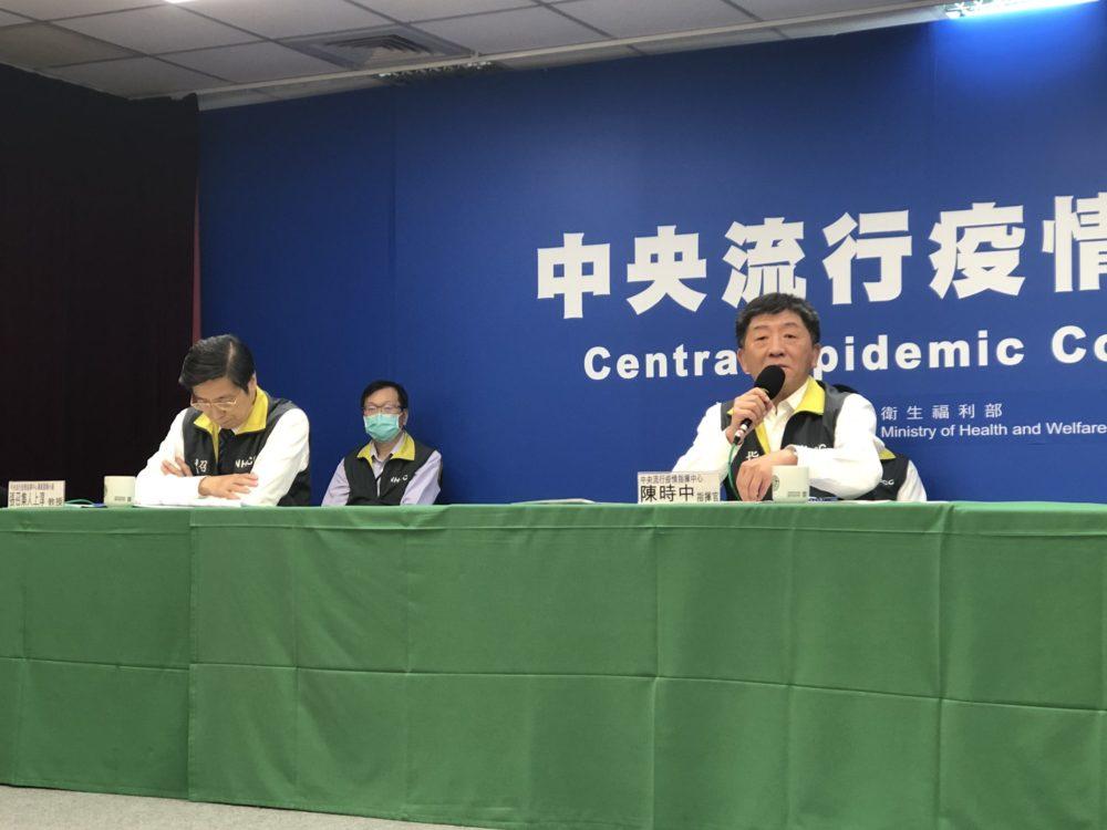 陳時中公布「社交距離」二階段時程 最後將全禁娛樂、非必要性活動