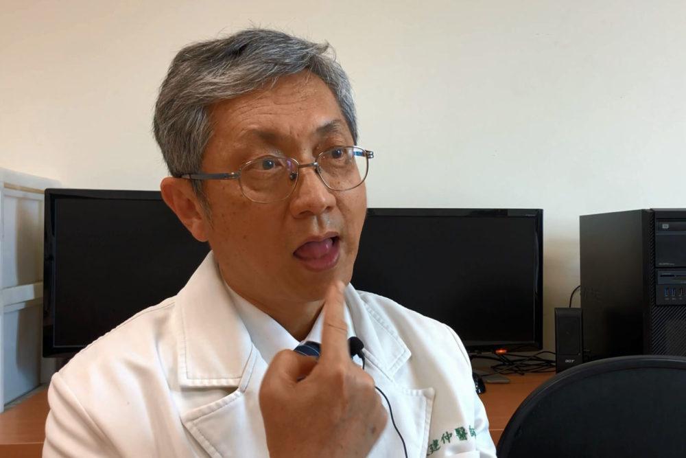 溫差大快調免疫力!  「看舌苔找對自己體質」補對藥食才有用