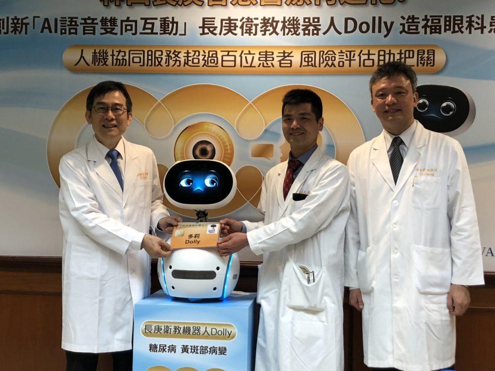 【有影】醫學中心AI再進化 能聽、能說「機器人」進駐長庚教病人