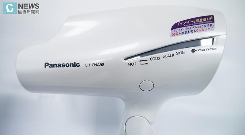 【評測】最新美髮神器Panasonic NA98 試用心得!!