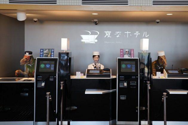 機器人店員誤傷人誰該負責?日本制定全球首個「機器人使用標準」