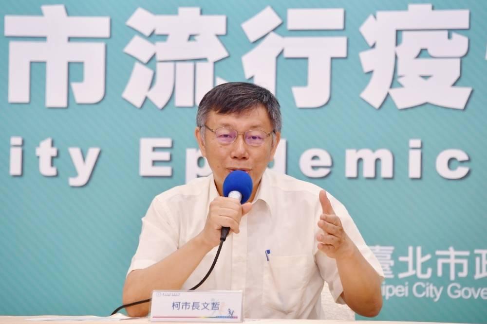 北市高中職振興加碼方案  柯文哲:一卡一付帶動台灣社會轉型
