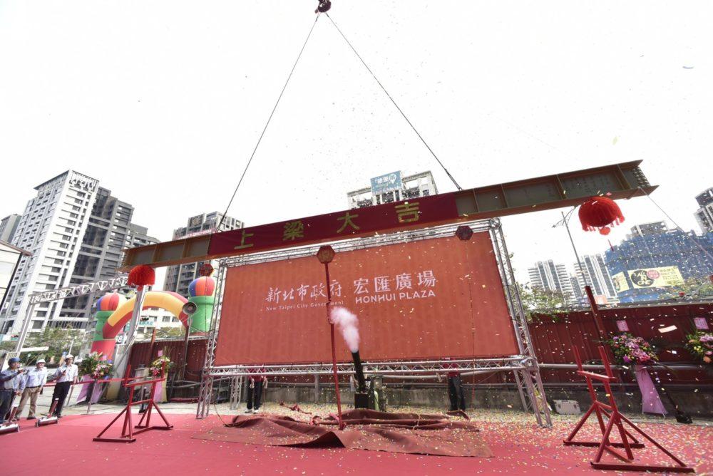 50億商機!宏匯廣場將成新莊新地標
