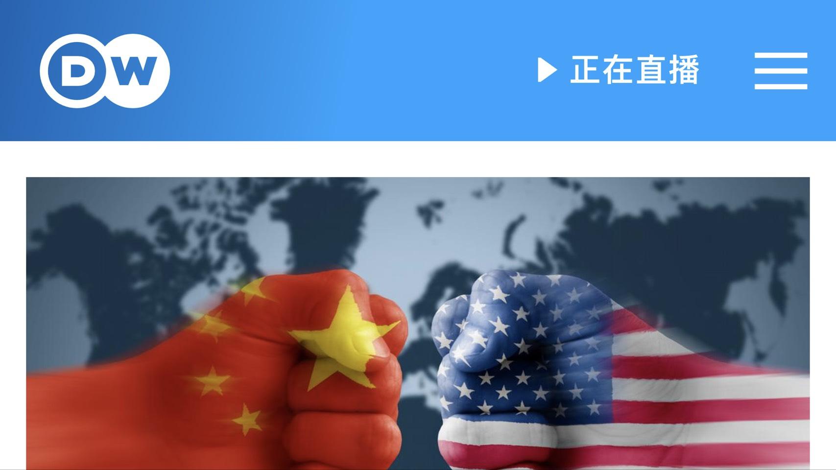 德國「失聲」誰之過?中華電信 台互各說各話 誰說的才是真話