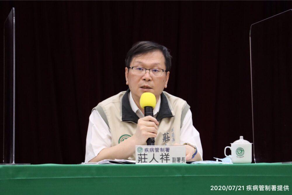 台北飛曼谷班機又傳9旅客發燒!  指揮中心反指「泰」敏感