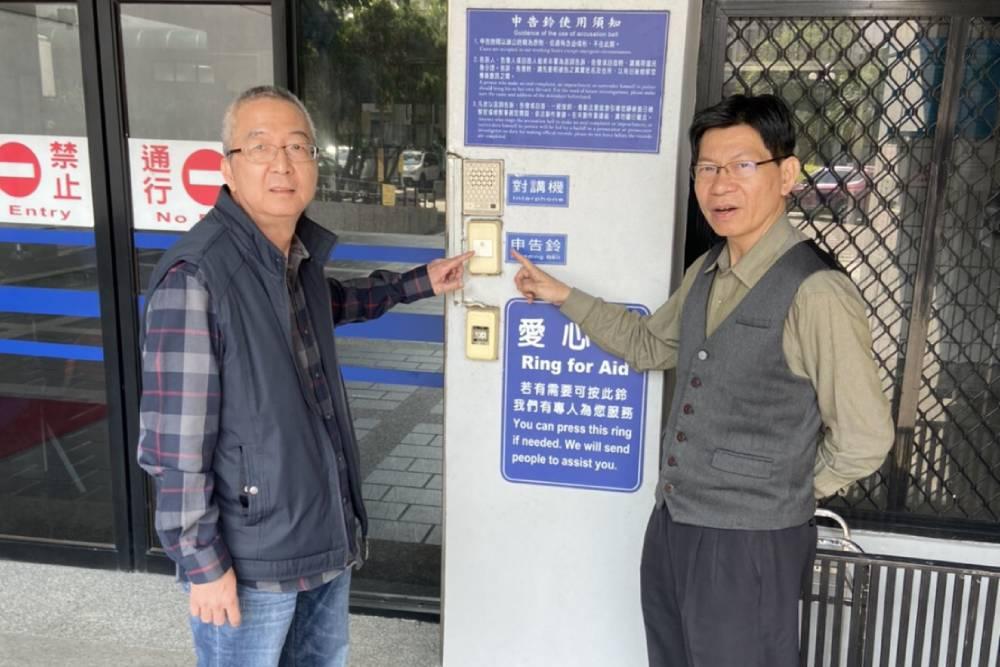 台中出現不明抹黑郵件 國民黨市黨部按鈴申告