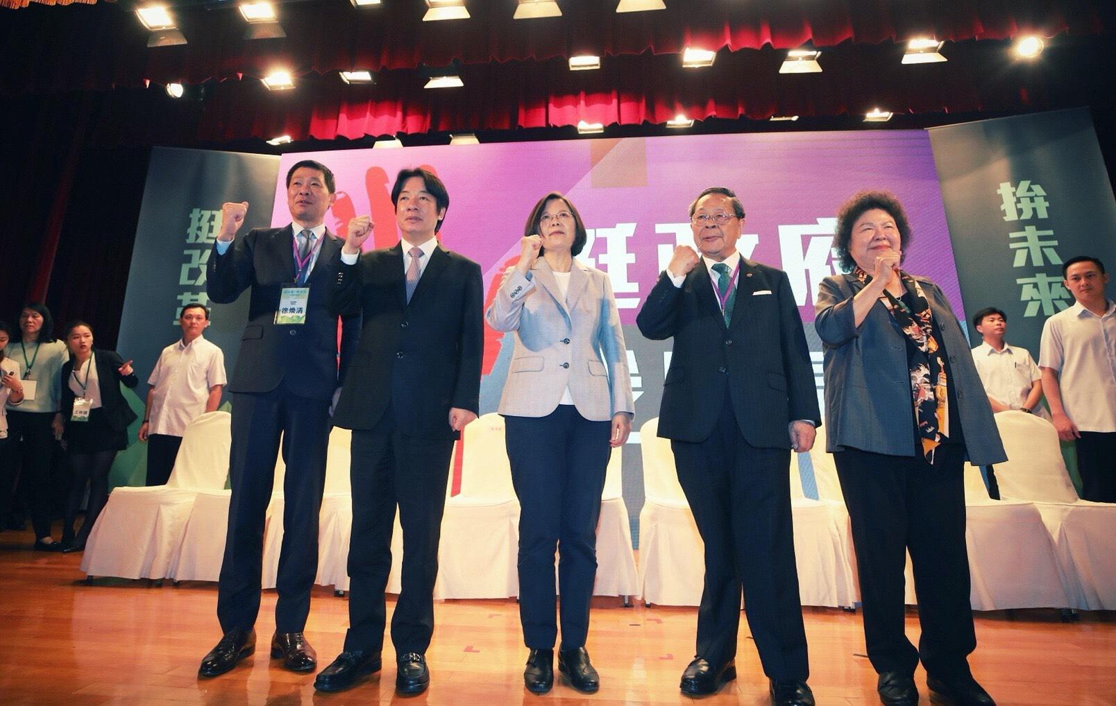 挺改革,拚未來!蔡英文 賴清德 陳菊出席社團高峰會 籲百工百業挺台灣