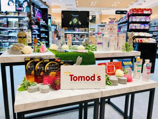 不只捷運站!Tomod's首間特別仕樣店進駐微風南山