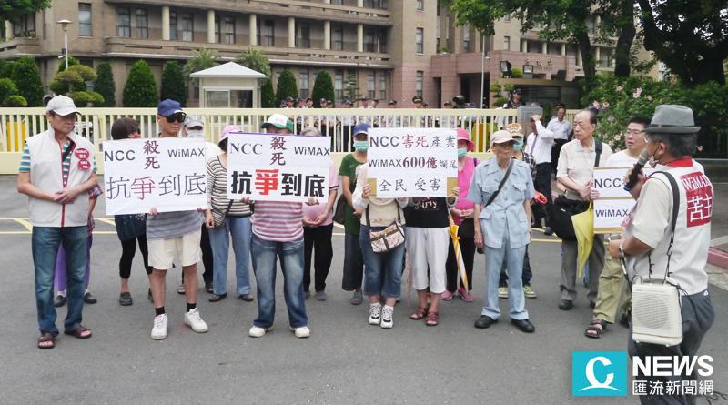 WiMAX自救會今早赴行政院向林全院長抗議