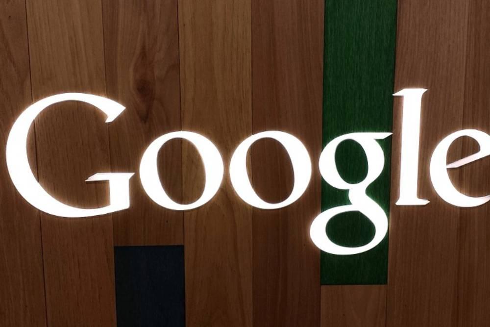 這次告贏了!歐盟最高法院判決出爐 Google無須在全球遵守「被遺忘權」