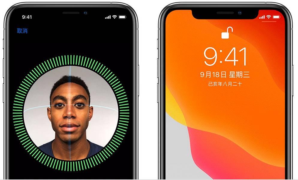 武漢肺炎讓Face ID無用武之地?網傳兩招讓你成功解鎖手機