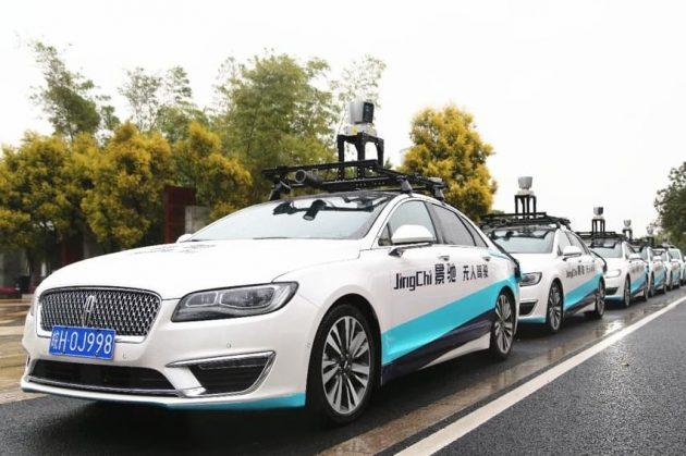人才在美學成後歸國創業、政府大力扶持!中國自動駕駛車發展飛速