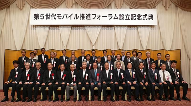 日本5GMF:5G技術將於2020年東京奧運展示