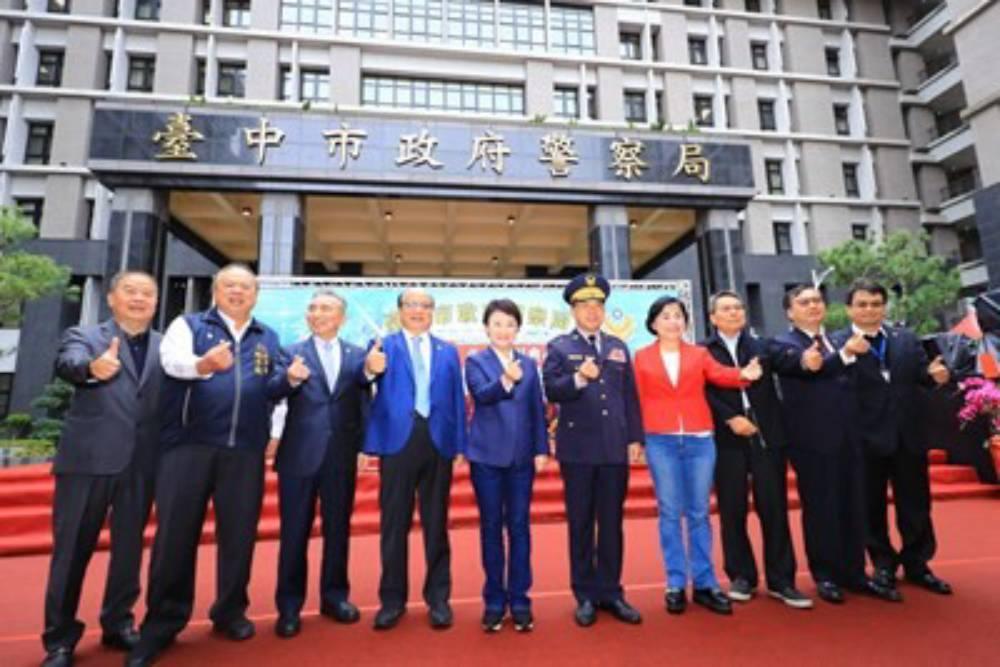 台中市警察局新辦公大樓今日落成啟用