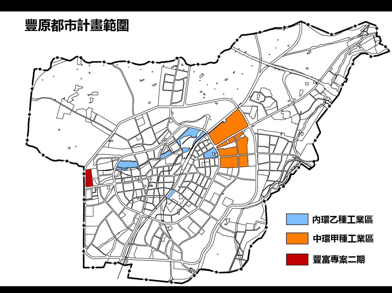 變更豐原都市計畫豐原三通案已獲內政部通過